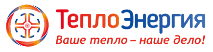 "АО ""Теплоэнергия"""